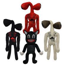 Heißer Horror Spiel Plüsch Spielzeug 35cm Sirene Kopf Plüsch Spielzeug Weiß Schwarz Sirenhead Gefüllte Horror Charakter Peluches Spielzeug Geschenke für Jungen