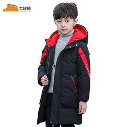 جاكت شتوي للأولاد 2019 جاكت شتوي للأطفال من القطن معطف طويل بقلنسوة دافئ للأطفال ملابس للأطفال من سن 3 إلى 14 سنة