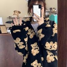 Женское шерстяное пальто в Корейском стиле элегантное с милым