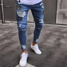 2019 Men's Stretchy Ripped Skinny Biker Jeans Destroyed Slim Fit Denim Pants Men