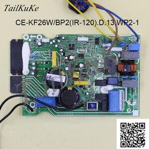 Image 1 - מקורי חדש לגמרי מדיה מזגן מהפך חיצוני לוח CE KFR26W/BP2 (IR 120). D.13.WP2 1