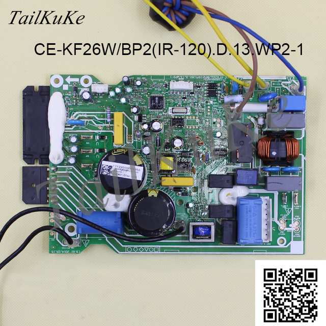 מקורי חדש לגמרי מדיה מזגן מהפך חיצוני לוח CE KFR26W/BP2 (IR 120). D.13.WP2 1