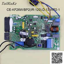 Original Brand New Media Air Conditioner Inverter External Board CE-KFR26W/BP2(IR-120).D.13.WP2-1 - DISCOUNT ITEM  9% OFF All Category