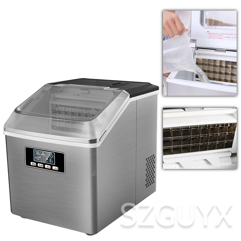 Small household electric ice machine commercial ice machine milk tea shop mini bar mini home automatic ice machine