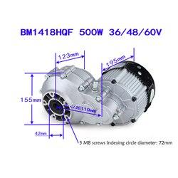 BM1418HQF 500W 48V bezszczotkowy silnik  elektryczny trójkołowiec silnik różnicowy  motocykl elektryczny
