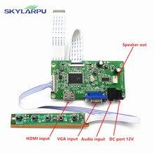 Skylarpu kit para LP156WF6-SPM3 LP156WF6-SPJ2 LP156WF6-SPB4 hdmi + vga lcd led lvds edp placa controlador driver frete grátis