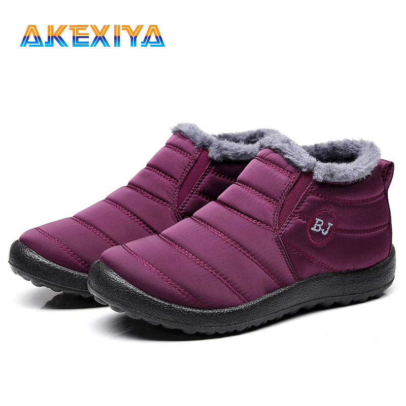 Best Price High quality women snow boots outdoor waterproof list and get  free shipping - a390
