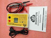 0 320v出力ledテレビバックライトテスター多目的ledストリップビーズテストツールXY284 GHB