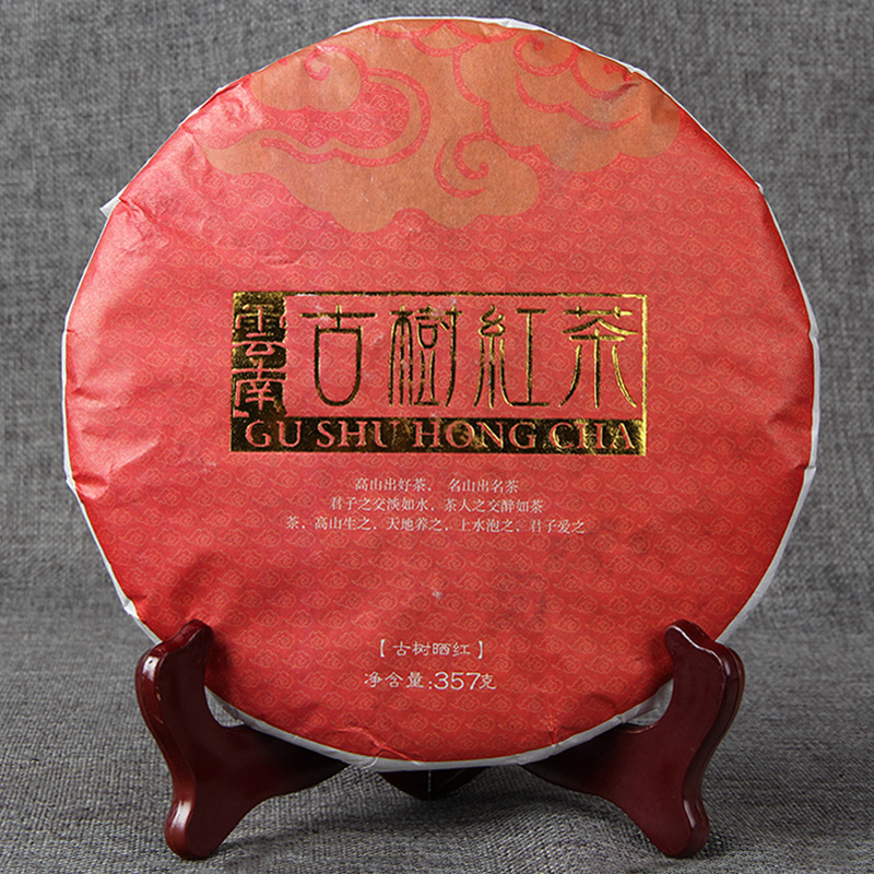 Dianhong Black Tea Cake Large Leaf Old Tree 2018 or 2019 Year Black Tea Yunnan Ancient Tree 357g 1