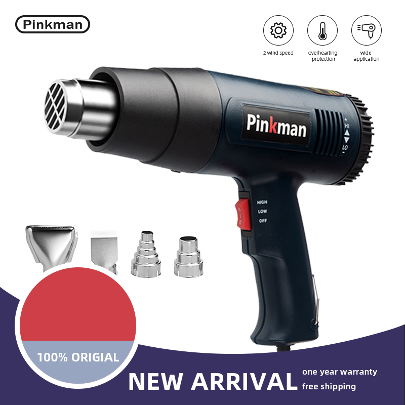 Pinkman Heat Gun Heat Gun 2000W Electric Hot Air Gun Variable 2 Temperatures Industrial Power Tool with Four Nozzle Attachment