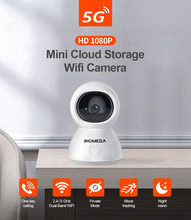 INQMEGA Tuya 5GWifi Home Security Camera Wireless ip Cam with privacy protection function for child rearing Google Home Alexa