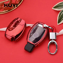 Hight quality PC+TPU key case cover Key protective shell holder for Mercedes benz A B R G Class GLK GLA w204 W251 W463 W176