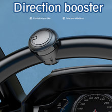 Elevador de volante giratorio, mando giratorio de 360 grados, rotación, cojinete de Metal, perilla de mando para el volante