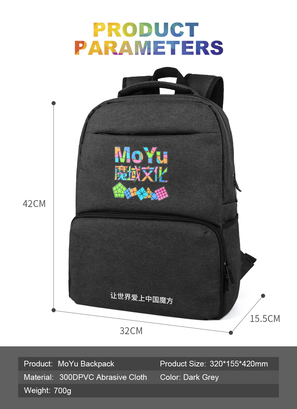 Moyu backpack for cube 14