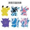 New In Stock Pop It Pokemon Pikachu Pink Pig Fidget Toys Squishy Sensory Anti Stress Kawaii Stress Relief Squeeze Toys for Kid