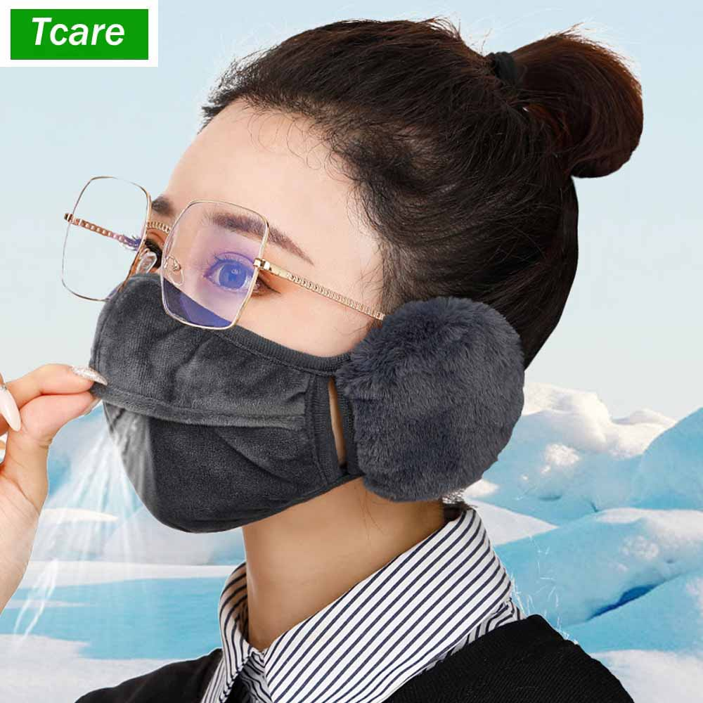 1Pcs 2in1 Winter Warm Face Mouth Mask Earmuff, Dustproof Washable Anti Fog Mouth-muffle Ear Warmer Cover With Elastic Earloop