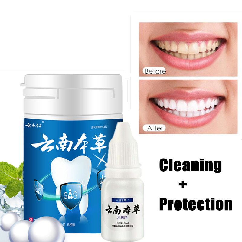 50g Teeth Whitening Powder Dental Oral Hygiene Cleaning  Toothbrush  Plaque Tartar Removal Stains Toothpaste Tooth White Essence