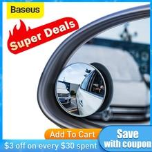 Baseus 2 шт. автомобиль 360 градусов HD слепое пятно выпуклое зеркало Авто зеркало заднего вида широкий угол автомобиля Парковка без оправы зерка...