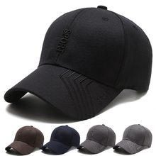 Four Seasons Man Baseball Caps Casual Style Polyester Embroidery Pattern Curved Brim Outdoor Sports Adjustable Male Hats Visor