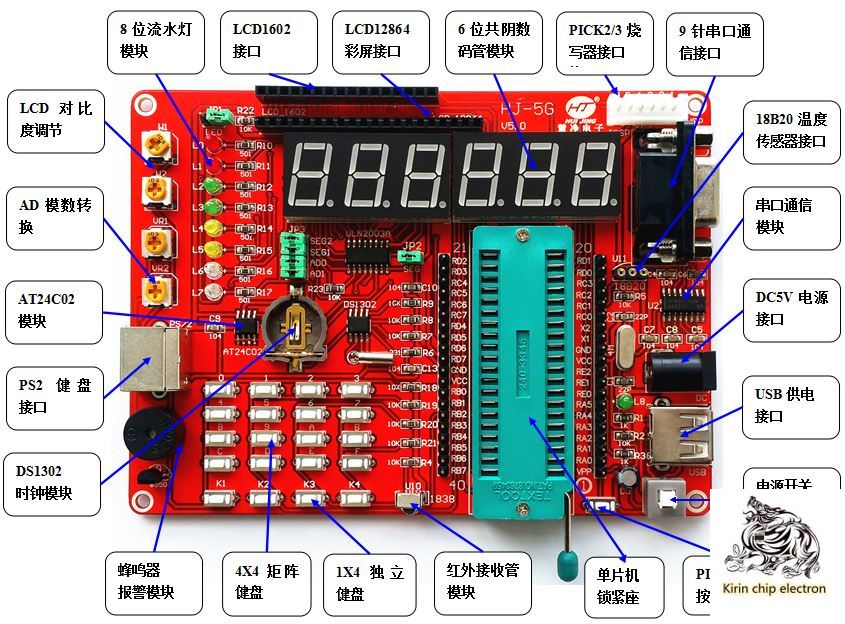 1pcs / Lot Pic Development Board PIC16F877A Single Chip Microcomputer Learning Board Experiment Board Kit