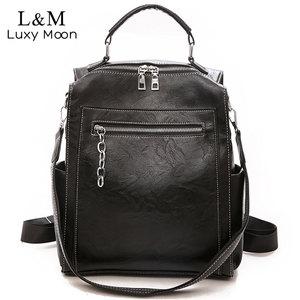 Image 1 - Women Backpack Leather School Bags For Teenage Girls Casual Large Capacity Multifunction Vintage Black Shoulder Bags 2020 XA158H