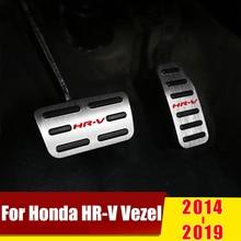 Автомобиль ускоритель тормозная педаль сцепления, пусковая площадка non-Выскальзования крышки для Honda ВСР ч-в модель Vezel 2014 2015 2016 2017 2018 2019 аксессуары