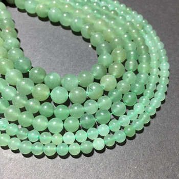 Factory Price Natural Stone Green Aventurine Round Loose Bead 15 Strand 4 6 8 10 12MM Pick Size For Jewelry Making DIY Necklace image