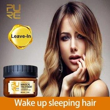 PURC Magical keratin Hair Treatment Mask 5 Seconds Repairs Damage Hair Root Hair Tonic Keratin Hair & Scalp Treatment TSLM1 11 11 purc brazilian keratin 12