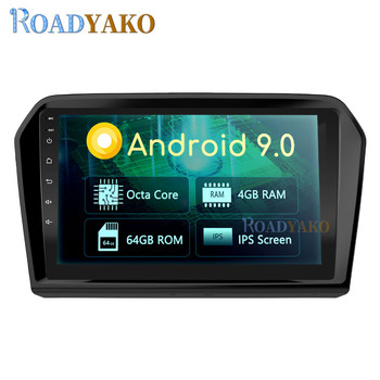 9'' Android Auto Car Radio For Volkswagen Jetta 2013-2019 Stereo Car Frame Video player магнитола Navigation GPS Autoradio 2 Din image