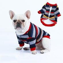 Полосатый костюм для собак французская одежда бульдога пальто