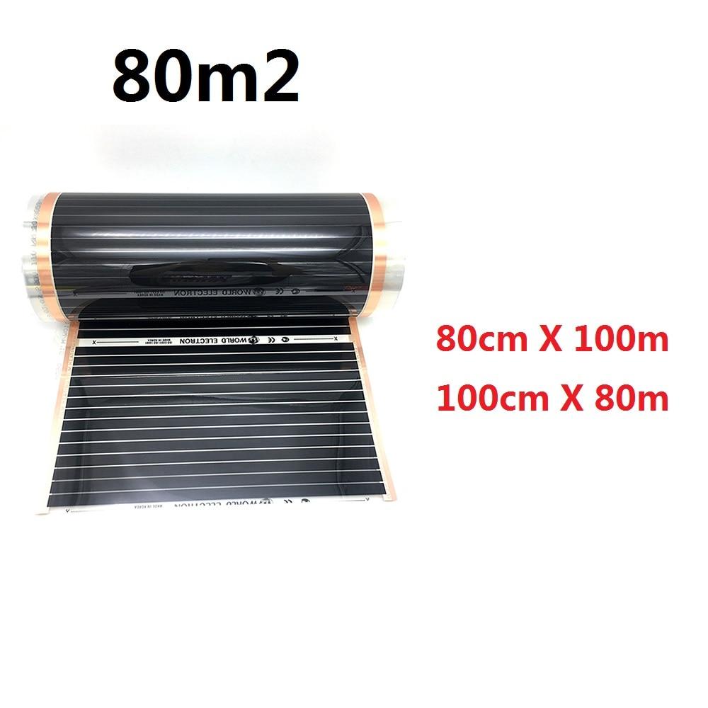 80m2 AC220V Infrared Underfloor Heating Film 220w/m2 Warm Mat 0.8mX100m 1mX80m
