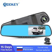 Видеорегистратор с разрешением Full HD 1080P Автомобильный видеорегистратор Камера Авто 4,3 дюймов Зеркало заднего вида видеорегистратор Цифровая видеокамера Регистраторы Двойной объектив Registratory видеокамера
