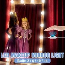 Светодиодная лампа для зеркала макияжа приглушаемый светильник