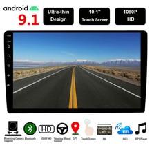 Ture 2G 9/10. 1 дюймов 2 Din Android 9,1 Автомобильный мультимедийный авто радио 2Din Авторадио Gps центральный Fm USB Doble автомобильный стерео 47