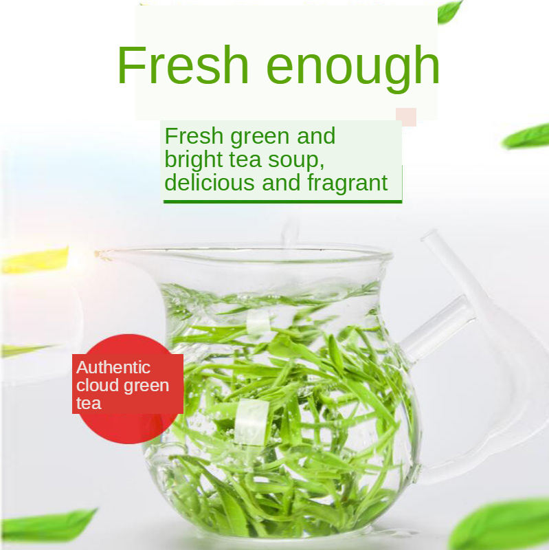 2020 New Arrival Early Spring Fragrant Green Tea High Mountain Cloud Fog Strong Aroma Bubble Tea for Weight Loss 3