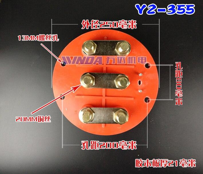 Y2-355 Disk Terminal  Y2 Terminal Y2 Terminal Block  Round Terminal Block Motor Terminal
