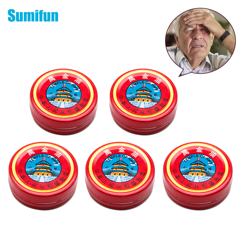 1/4/8pcs Pain Relief Ointment Cooling Oil Refresh Cream Tiger Balm Anti-motion Cold Headache Muscle Rub Aches Plaster P0045