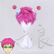 Tóquio anime a vida desastrosa de saiki k. Cosplay peruca óculos saiki kusuo curto rosa cabelo sintético com pino de cabelo + peruca boné