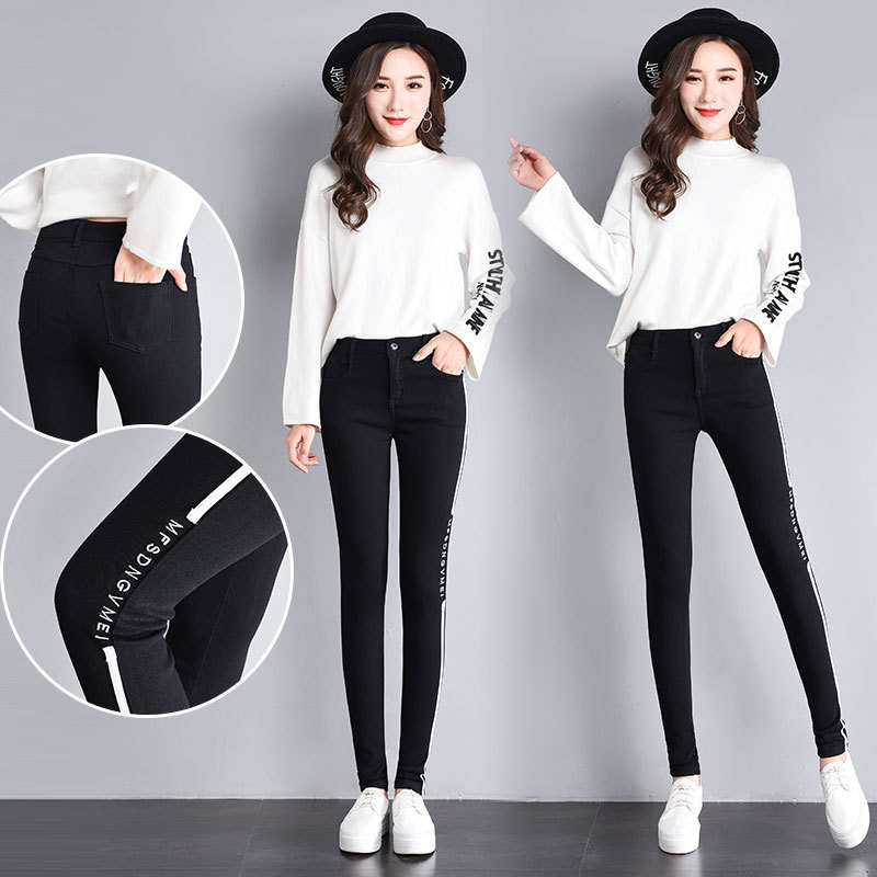 2018 Spring And Autumn New Style Black And White With Pattern Leggings Women's Korean-style Outer Wear High-waisted Slimming Ski