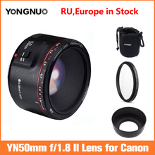 YONGNUO YN50mm F1.8 II Large Aperture Auto Focus Lens for Canon,Small Lens Bokeh Effect Lens for EOS 70D 5D2 5D3 DSLR Camera
