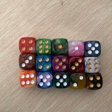5 шт./компл. двухцветная брижевая игра 15 видов брижетов отправить детям забавную игру 16 мм