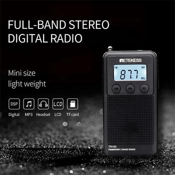 Радиоприемник Retekess TR103 FM/MW/SW MP3 5
