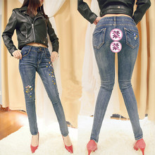 Outdoor Sex Jeans Pants Womens Sexy Denim Trousers Zipper Open Crotch Embroidery Legging Sexy Going Out Clothes Exotic Costumes