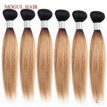 """MOGUL saç 4/6 demetleri 50 g/adet 10 """" 16"""" 1B 27 koyu kök Ombre bal sarışın 1B 613 platin sarışın düz Remy insan saçı örgüsü"""