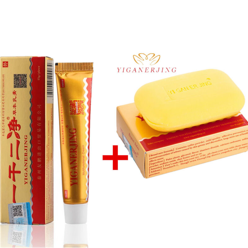 84g New Chinese Herbal Ointment Cream Soap Relief Pruritus  Natural Herbal Essence Sterilization Bacteriostasis Soap