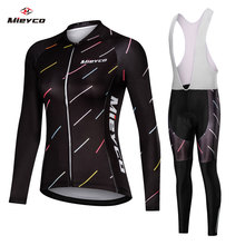 Women Long Sleeve Bicycle Jersey Set Pro Team Cycling Clothing Sport MTB Wear Quick Dry Womens Road Bike Clothes Riding suit цена