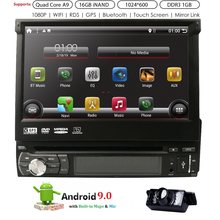 1 Din Andriod 9,0 7 zoll Universal Auto Navigation Quad-Core-Auto DVD player GPS Wifi BT Radio 1GB RAM SD 16GB ROM 4G SWC RDS CD(China)