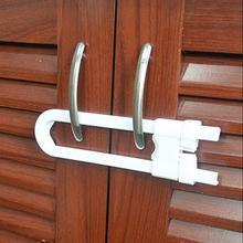 1Pc Child Infant Baby Kid Safety Lock Safety Drawer Door Cabinet Cupboard Plastic U Shape Lock Children Protection Lock Straps
