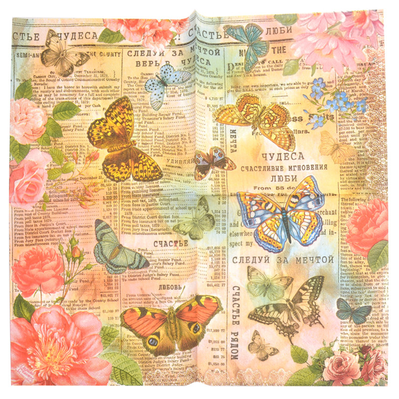 Decoupage Wedding Elegant Tissue Napkins Paper Print Butterfly Flower Handkerchief  Beautiful Serviette Birthday Party Cocktail