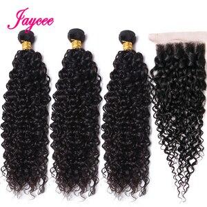 Brazillian Hair Bundles With Closure Kinky Curly Brazilian Hair Bundles With Closure Remy tissage bresiliens avec closure(China)